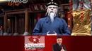 Открытие Китая. Семья. Выпуск от 28.02.2016