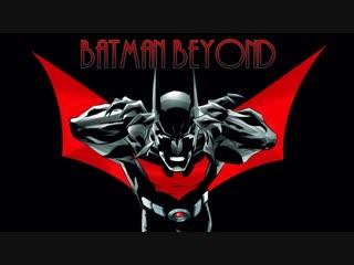 Бэтмен будущего - 20. Однажды солгал