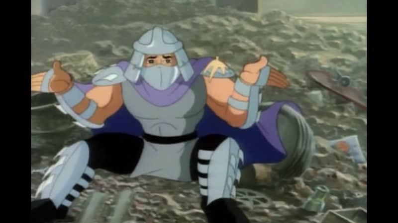 Грязная работа! - Shredder