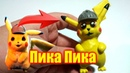 Детектив пикачу из пластилина detective pikachu