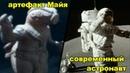 Изображения пришельцев на древних артефактах Инопланетяне Боги древности