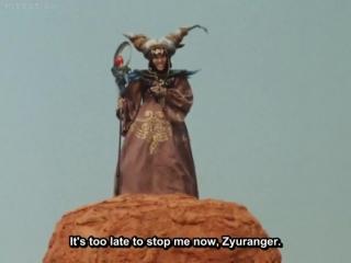 Kyōryū Sentai Zyuranger 28