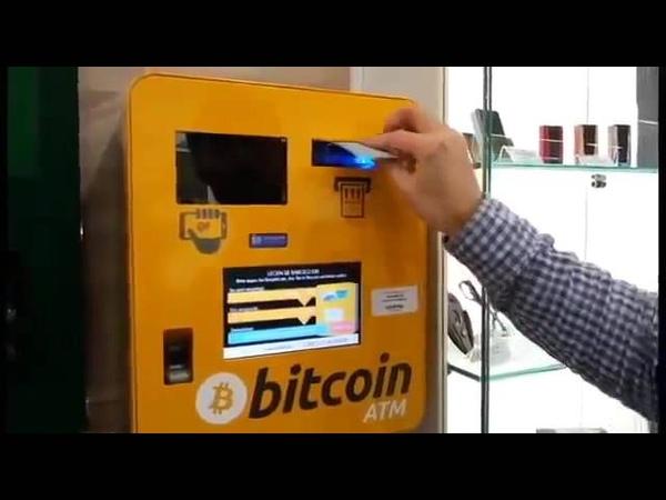 В Германии появились автоматы для загрузки денег на биткойн кошельки