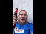 В интернете появилось еще одно видео Виды со словами «Слава Украине»