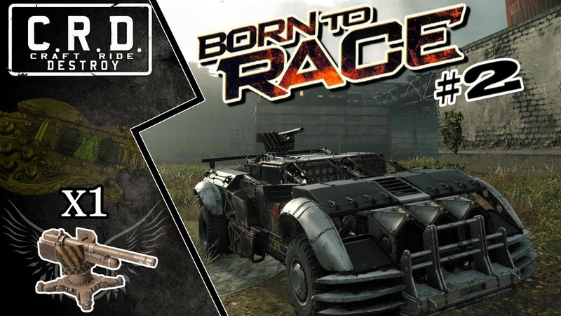 Crossout: [ Little Boy 6LB x1] BORN to RACE 2 [ver. 0.9.70]
