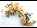 Брошь заколка с фантазийными цветами из фоамирана