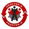 «Простор-К» — Упаковочное оборудование