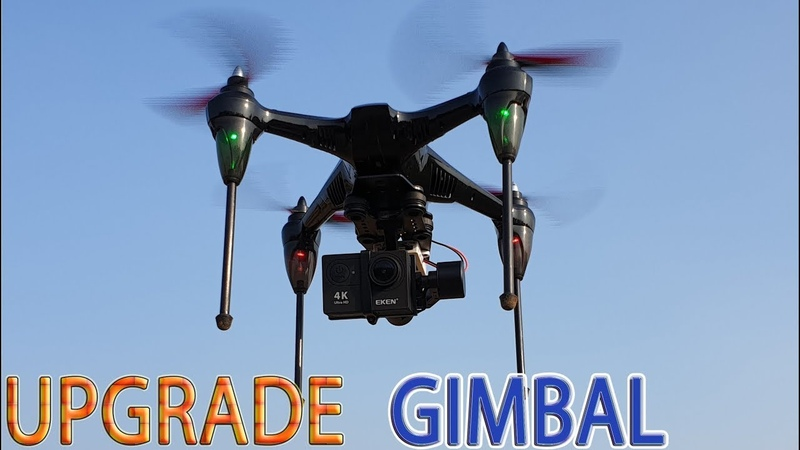How to Upgrade Gimbal for Flycam GW 198