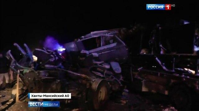 В ДТП на трассе Ханты-Мансийск - Тюмень погибли 10 детей и 2 взрос