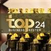 Бизнес TOP24 Набережные Челны