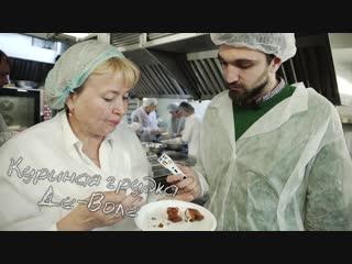 Кулинарный мастер-класс от польских поваров