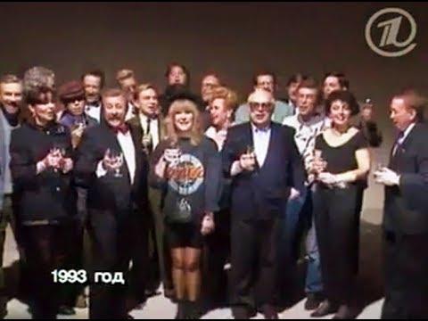 Песенка о хорошем настроении (1-й канал Останкино, 1993 год) » Freewka.com - Смотреть онлайн в хорощем качестве