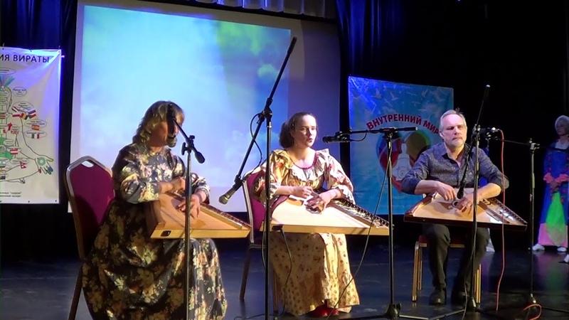 Семья гусляров Крашенинниковых исполняет песню Лада