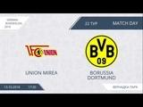 AFL18. Germany. Bundesliga. Day 22. Union MIREA - Borussia Dortmund