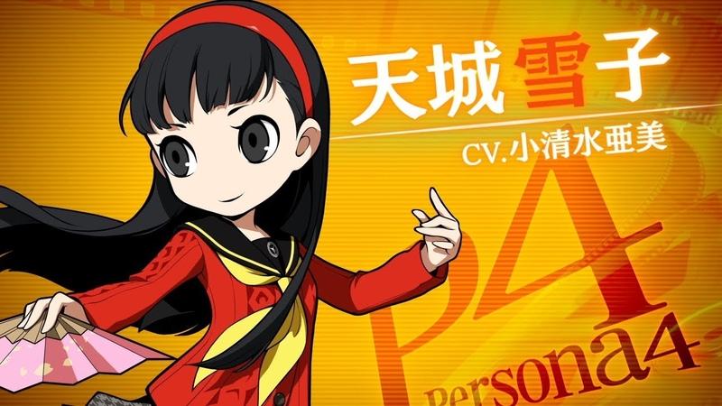 11/29発売!!【PQ2】天城雪子(CV.小清水亜美)