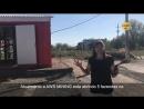 AWS MINING PORT Primeira Mineradora na Russia