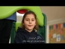Черкесская школа имени Принца  Хамзы в Иордании