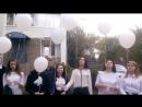 Запуск белых шаров в память о погибших детей Беслана