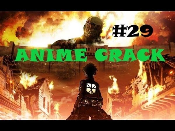 Аниме приколы Anime Crack Episode 29 Это был Евангелион 4 0 It was Evangelion 4 0