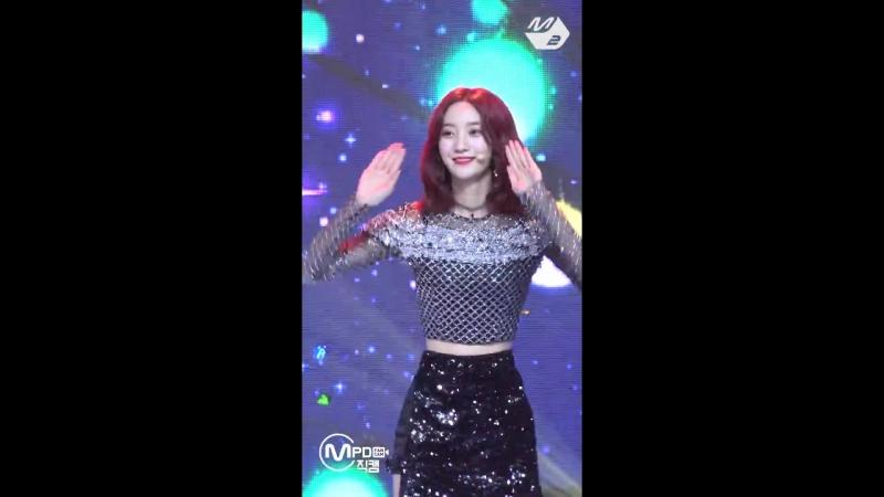 · Fancam · 180920 · OH MY GIRL Remember Me Binnie focus · Mnet M Countdown ·