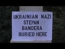 Correcting Grave of Ukrainian Nazi Stepan Bandera / Я исправляю могилу Степана Бандера