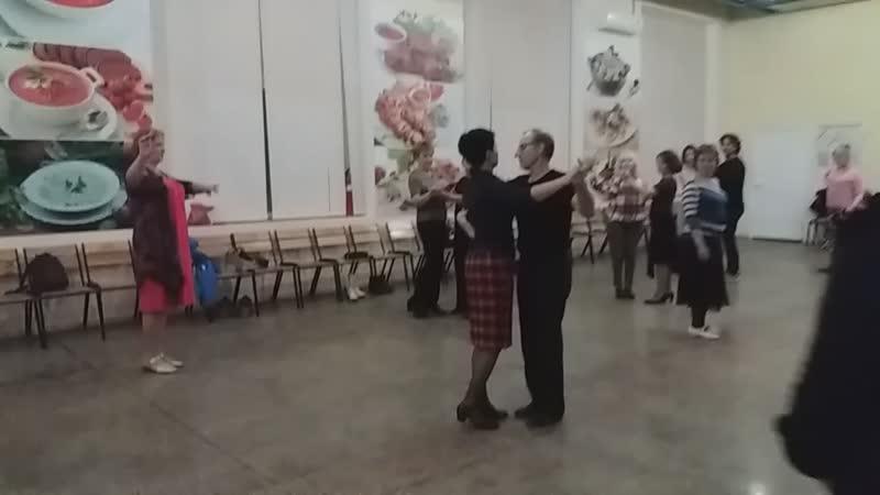Танго Мгновение (закрепление 3,4 элементов)