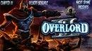 Overlord 2 - Часть 3 Захват города Нордберг, Освобождение Кельды.