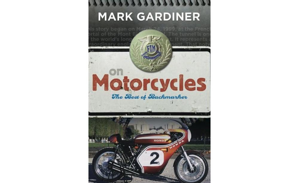 Книги для мотоциклистов (английская версия, 2018)