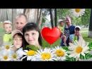 День семьи, любви и верности ❤