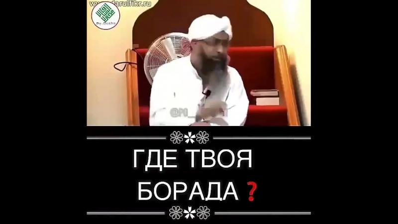 Аюб Вагабов