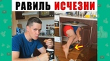 Новые вайны инстаграм 2018 Сергей Штепс Артем Хохоликов Равиль Исхаков Юрий Кузнецов 290