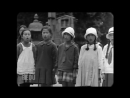 Прогулки по Японии ( Kyoto, Japan 1929)