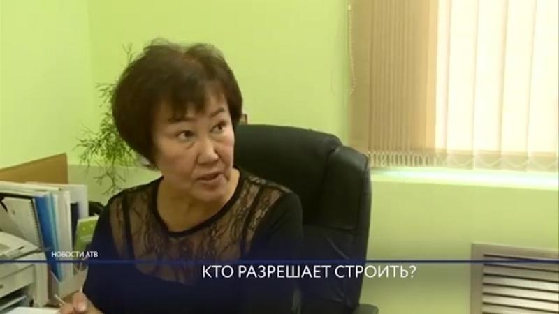 «Мы выдаем только разрешение!» - коротко о работе комитета по строительству города Улан-Удэ
