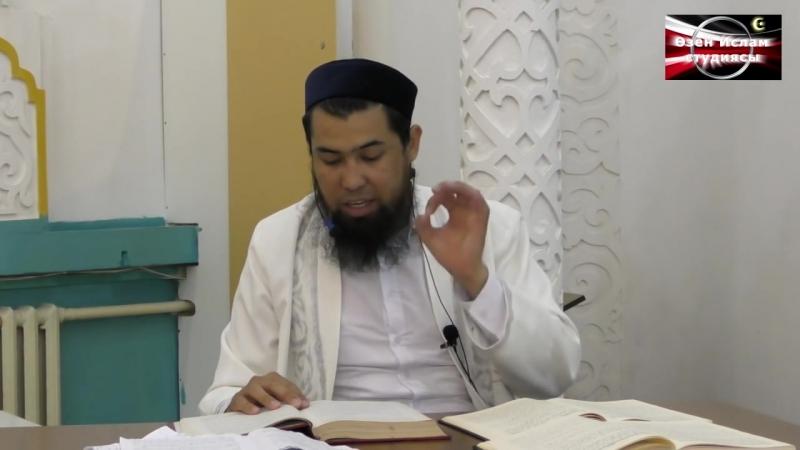 Тарауих - Исрафил Бегей хафизахуЛлаһ.