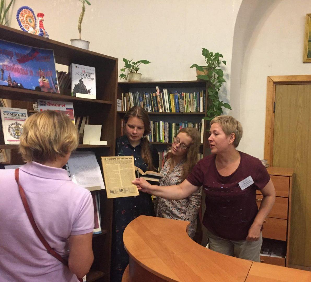 О государственных символах России рассказали в библиотеке № 27 Ховрина