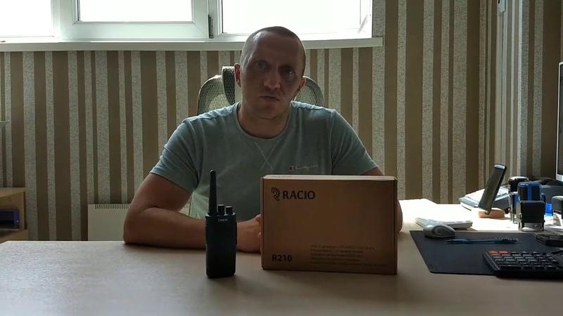 Радиостанции Racio R210 с большим аккумулятором