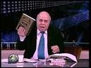 أهل القرآن ـ القرآن يفضح أكاذيب الشيوخ و أئ