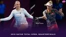 Kiki Bertens vs. Elise Mertens   2019 Qatar Total Open Quarterfinal   WTA Highlights
