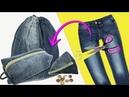 Como reciclar pantalón Jeans o Vaqueros 3 Ideas Ecobrisa