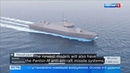 """FAST EFFECTIVE! Russia Launches New Speedy Missile Ship Dubbed """"The Tempest"""""""