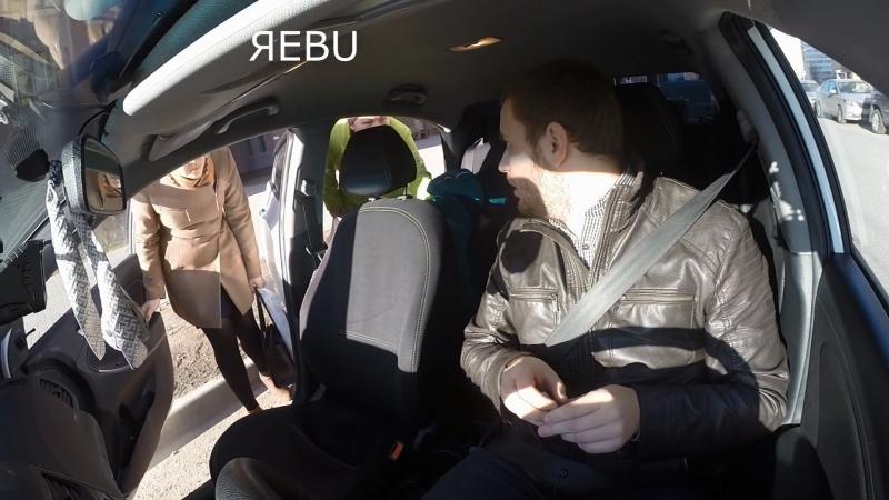 Таксист - Отказ марамоям с детьми | Подборка ЯЖЕМАТЬ