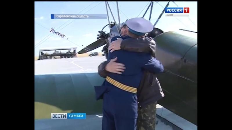 Вести-Самара 21.09.2018
