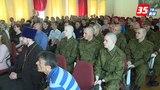 12 вологжан отправились служить в Президентский полк
