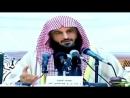 كلام جميل للسلف في تأديب المتكبرين .. . الشيخ عبدالرزاق البدر حفظه الله