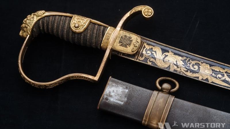 Немецкая сабля. Золото, дамасск, украшенное оружие.. Как на блошином рынке купить РАРИТЕТ?