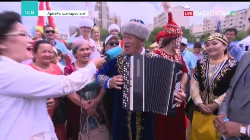 Астанаға жекжатшылап келіп жатқан маңғыстаулық азаматтың арнауы