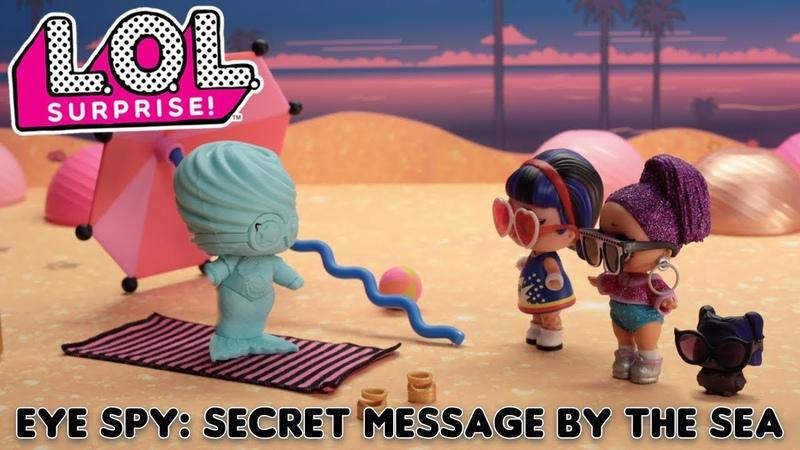 LOL Surprise! Шпионская миссия 3