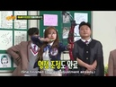 Knowing Bros 157 - Hani and Heechul's arrow stuck together