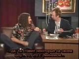 Weird AL rocks Tom Green Live 2006 (RUS SUB)