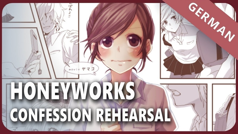 HoneyWorks「Confession Rehearsal」- German ver. | Selphius